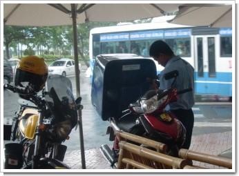 Saigon_Otter000.JPG