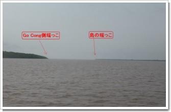 2011_Sept28_1.JPG