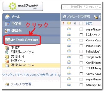 MAIL2WB_Browser3.jpg
