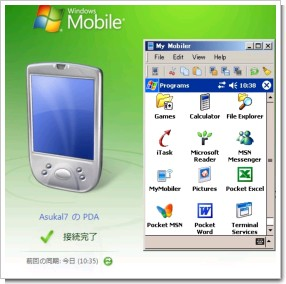 PPC2002OnTheWindows7.jpg