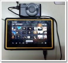SonyX10toGetacZ71.jpg